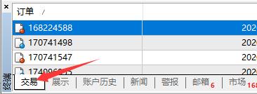 MT4上怎么对订单设置100点的追踪止损