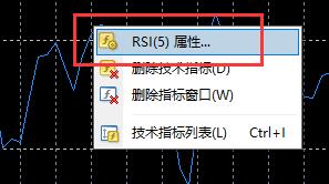 Exness外汇MT4上怎么对RSI指标的周期进行修改